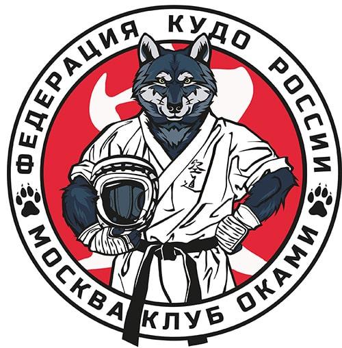 Клуб кудо москва сайт клуба фауна москва