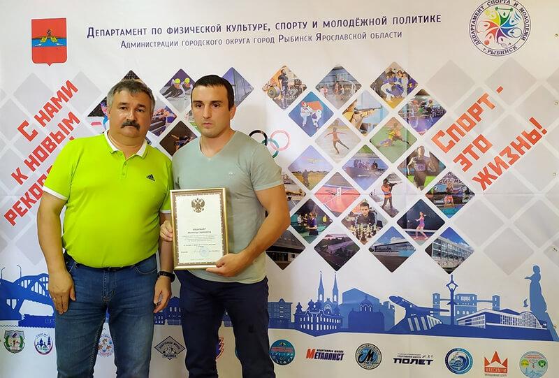 Награждение Шкарбана Михаила Сергеевича
