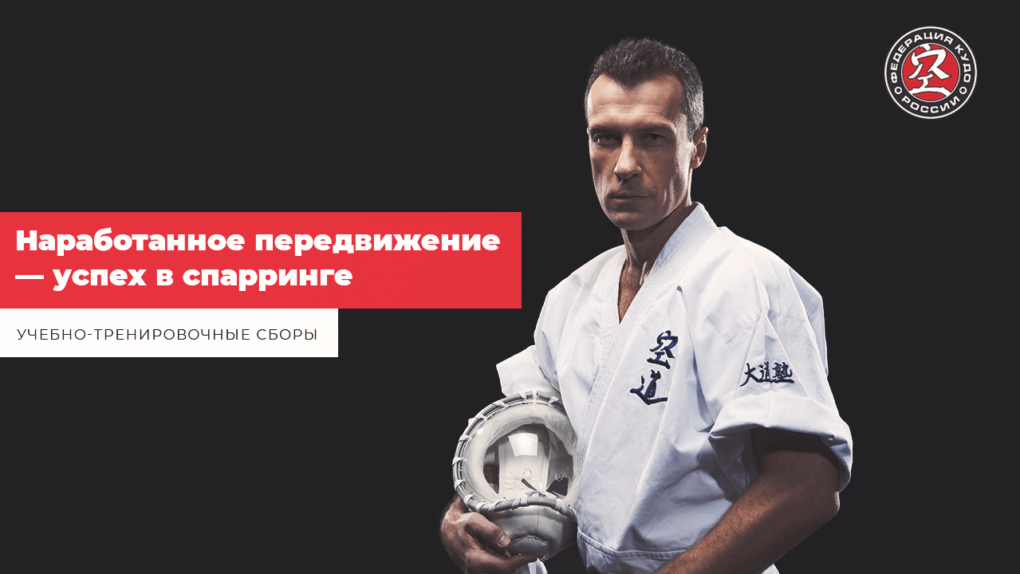 Тренировка Анашкина Романа Михайловича. УТС-2013 Обнинск
