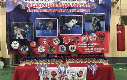 Первенство республики Крым