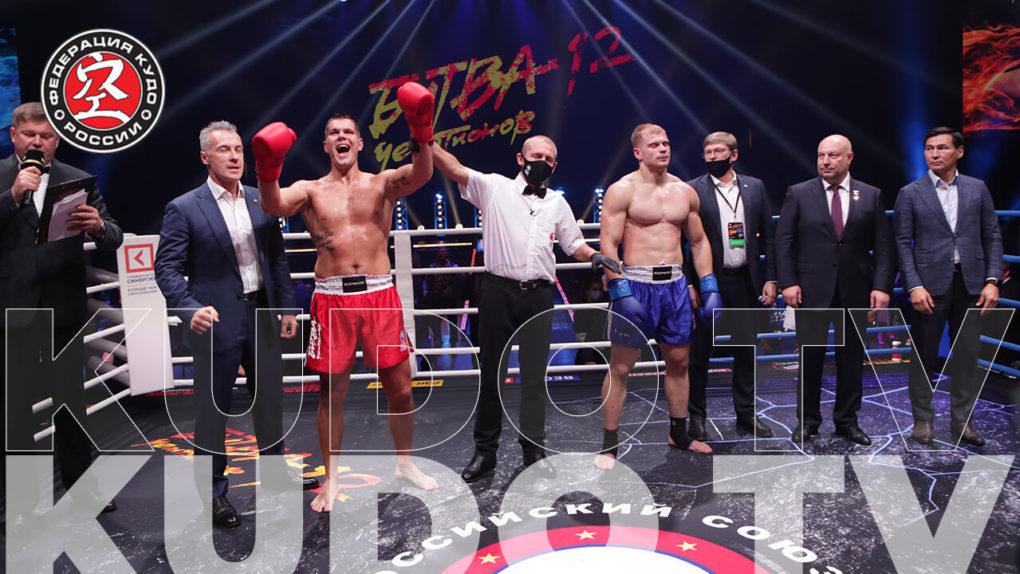 Битва чемпионов 2020: Евгений Шаломаев vs Виталий Ишахнели