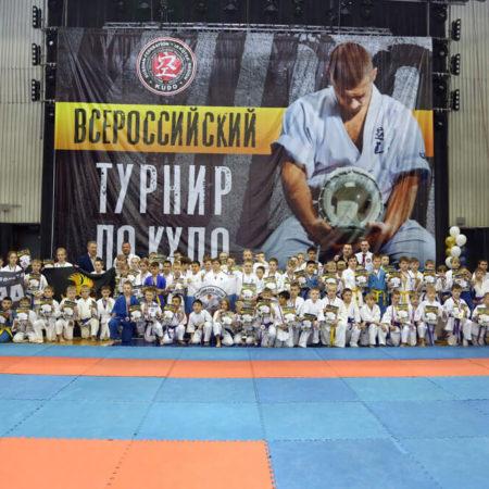 Всероссийские соревнования по кудо в г. Иркутске 2021